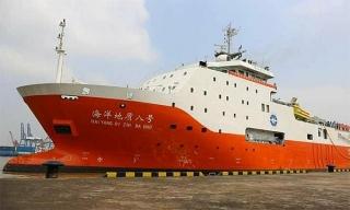 Mỹ yêu cầu Trung Quốc ngừng 'bắt nạt' ở Biển Đông