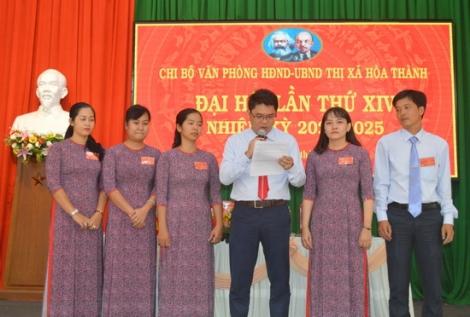 Chi bộ Văn phòng HĐND, UBND thị xã Hòa Thành Đại hội lần thứ XIV, nhiệm kỳ 2020 - 2025