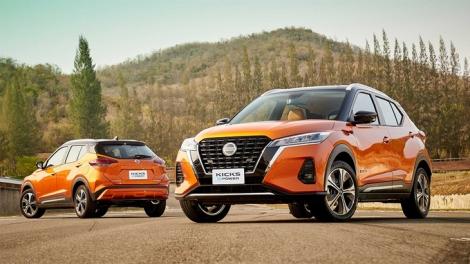 Nissan Kicks e-Power - ôtô tự sạc điện giá từ 27.700 USD