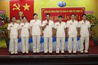 Đại hội Đảng bộ Phòng Công tác Đảng và Công tác chính trị-Công an Tây Ninh nhiệm kỳ 2020-2025