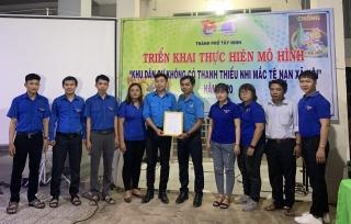 """TP.Tây Ninh: Nâng cao hoạt động mô hình """"Khu dân cư không có thanh thiếu nhi mắc tệ nạn xã hội"""""""