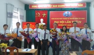Ông Vũ Xuân Trường tái đắc cử Bí thư Đảng ủy Đài PTTH Tây Ninh