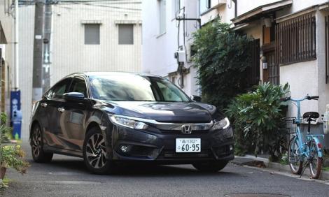 Honda dừng bán Civic sedan