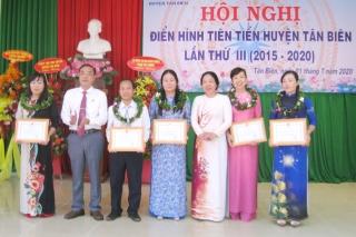 Tân Biên tổ chức hội nghị điển hình tiên tiến lần thứ III (giai đoạn 2015-2020)