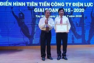 Hội nghị điển hình tiên tiến ngành Điện lực Tây Ninh giai đoạn 2015-2020