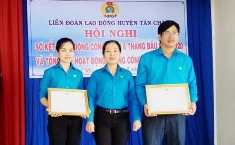 Tân Châu sơ kết hoạt động công đoàn và tổng kết tháng công nhân năm 2020
