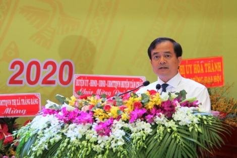 Bế mạc Đại hội đại biểu Đảng bộ Thành phố Tây Ninh lần thứ XII, nhiệm kỳ 2020 - 2025