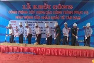 Tây Ninh: Khởi công xây dựng các công trình phục vụ hoạt động tại CKQT Tân Nam