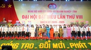 Ông Trần Lê Duy tái đắc cử Bí thư Đảng uỷ Khối Cơ quan và Doanh nghiệp tỉnh, nhiệm kỳ 2020-2025