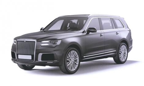 Aurus Komendant - SUV hạng sang mới