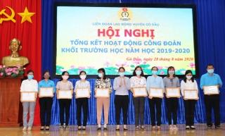Gò Dầu: Tổng kết hoạt động Công đoàn trường học năm học 2019 2020