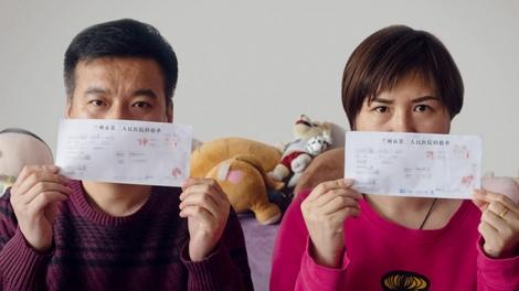 Hơn 3.200 người nhiễm khuẩn từ nhà máy vaccine Trung Quốc