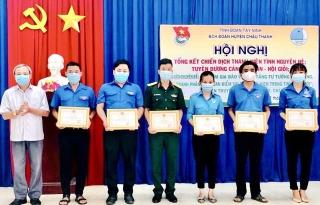 Châu Thành tổng kết chiến dịch Thanh niên tình nguyện và hoạt động hè năm 2020