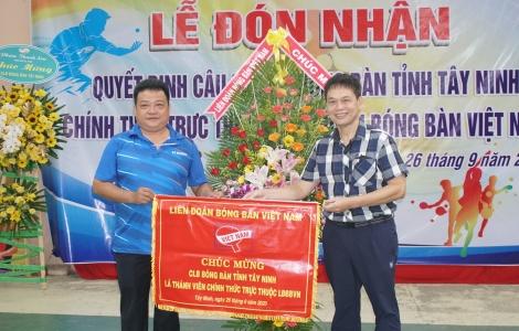 Chính thức trực thuộc Liên đoàn Bóng bàn Việt Nam