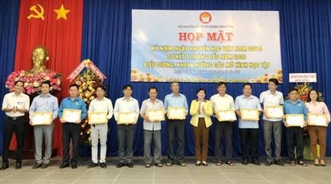 Hội Khuyến học Dương Minh Châu sơ kết 9 tháng năm 2020