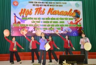Tân Châu Hội thi karaoke chào mừng đại hội đại biểu Đảng bộ tỉnh Tây Ninh nhiệm kỳ 2020-2025