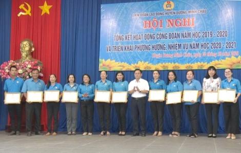 Huyện Dương Minh Châu: Tổng kết hoạt động công đoàn khối trường học