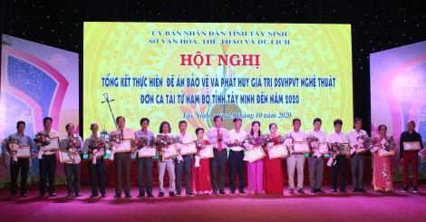 Tây Ninh: Bảo vệ và phát huy di sản nghệ thuật Đờn ca tài tử Nam bộ