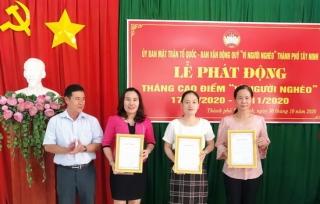 """Tháng cao điểm """"Vì người nghèo"""" năm 2020: TP. Tây Ninh vận động được 492 triệu đồng"""
