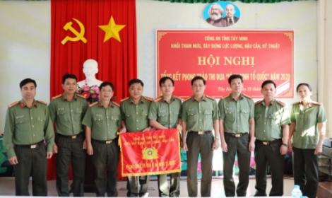 Khối Xây dựng lực lượng Công an tỉnh tổng kết phong trào thi đua Vì an ninh Tổ quốc