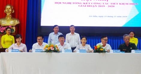 Điện Lực Gò Dầu hội nghị tổng kết công tác tiết kiệm điện giai đoạn 2019- 2020