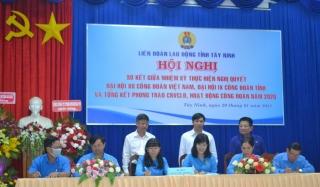 Sơ kết giữa nhiệm kỳ thực hiện Nghị quyết Đại hội XII Công đoàn Việt Nam, Đại hội IX Công đoàn tỉnh
