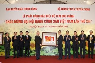 """Phát hành đặc biệt bộ tem """"Chào mừng Đại hội Đảng Cộng sản Việt Nam lần thứ XIII"""""""