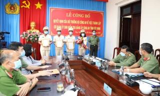 Đảng ủy Công an tỉnh: Công bố quyết định thành lập Cơ quan UBKT Đảng ủy Công an tỉnh