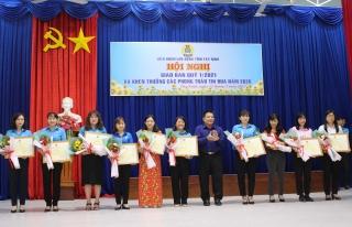 Khen thưởng cho các tập thể, cá nhân có thành tích trong hoạt động Công đoàn năm 2020