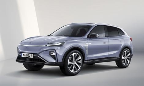 MG Marvel R - SUV điện mới sắp ra mắt