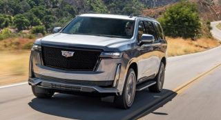 """Mức giá trung bình của Cadillac Escalade 2021 khiến khách """"giật mình"""""""