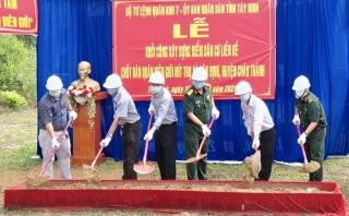 Khởi công xây dựng điểm dân cư liền kề chốt dân quân biên giới Mít Trụ và Tân Định