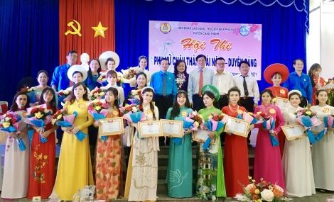 Châu Thành: Tổ chức Hội thi phụ nữ tài năng duyên dáng