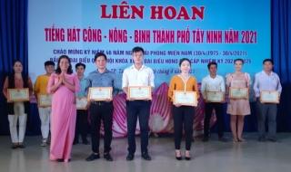 """Thành phố Tây Ninh: Liên hoan """"Tiếng hát Công- Nông- Binh"""" năm 2021"""
