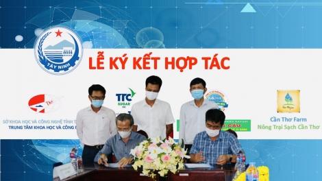 Natani ký kết hợp tác với Trung tâm Khoa học và Công nghệ Tây Ninh