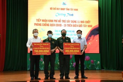 Biên phòng Tây Ninh: Tiếp nhận hơn 1 tỷ đồng xây dựng chốt chống dịch
