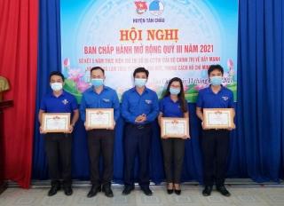 Huyện đoàn Tân Châu sơ kết 5 năm thực hiện Chỉ thị số 05 của Bộ Chính trị