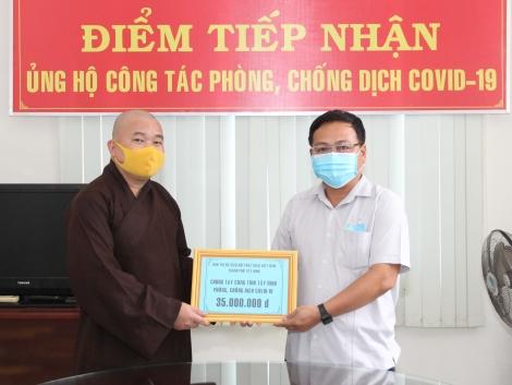 Ban Trị sự Giáo hội Phật giáo Việt Nam TP. Tây Ninh: Ủng hộ 35 triệu đồng mua vaccine ngừa Covid-19