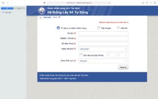Người dân cần đặt lịch hẹn trước khi đến giải quyết TTHC