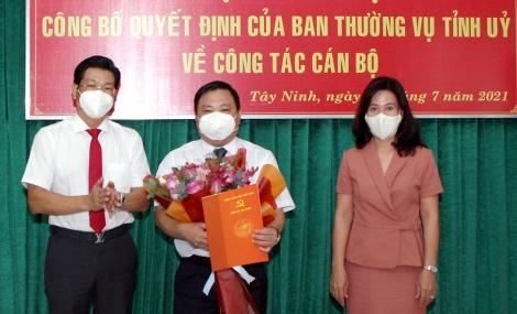 Ông Lê Thành Công giữ nhiệm vụ Phó Trưởng Ban Tuyên giáo Tỉnh ủy