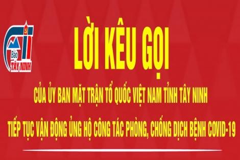 UB.MTTQ Việt Nam tỉnh kêu gọi tiếp tục ủng hộ công tác phòng, chống dịch bệnh Covid-19