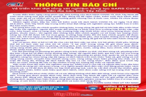 Tây Ninh: Triển khai đợt tổng xét nghiệm sàng lọc SARS CoV-2 trên địa bàn toàn tỉnh