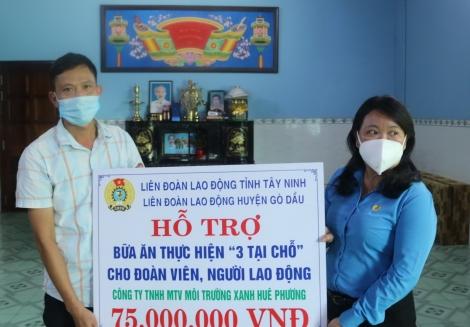 """LĐLĐ huyện Gò Dầu: Hỗ trợ bữa ăn cho đoàn viên, người lao động thực hiện """"3 tại chỗ"""""""