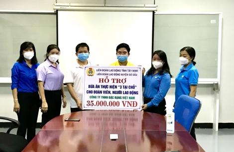 """Hỗ trợ cho đoàn viên, người lao động thực hiện """"3 tại chỗ"""" trên địa bàn huyện Gò Dầu"""