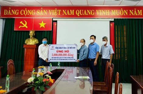 Tổng Công ty Điện lực miền Nam ủng hộ Tây Ninh 3 tỷ đồng mua sắm thiết bị, vật tư y tế
