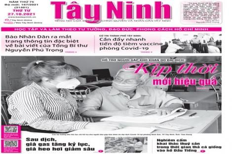Điểm báo in Tây Ninh ngày 27.10.2021